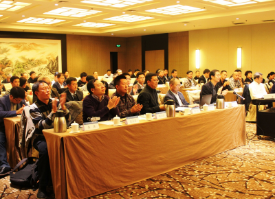 中国土工合成材料工程协会九届三次理事会议在天津召开