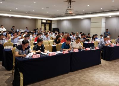 中国土工合成材料工程协会九届四次理事会议在天津召开